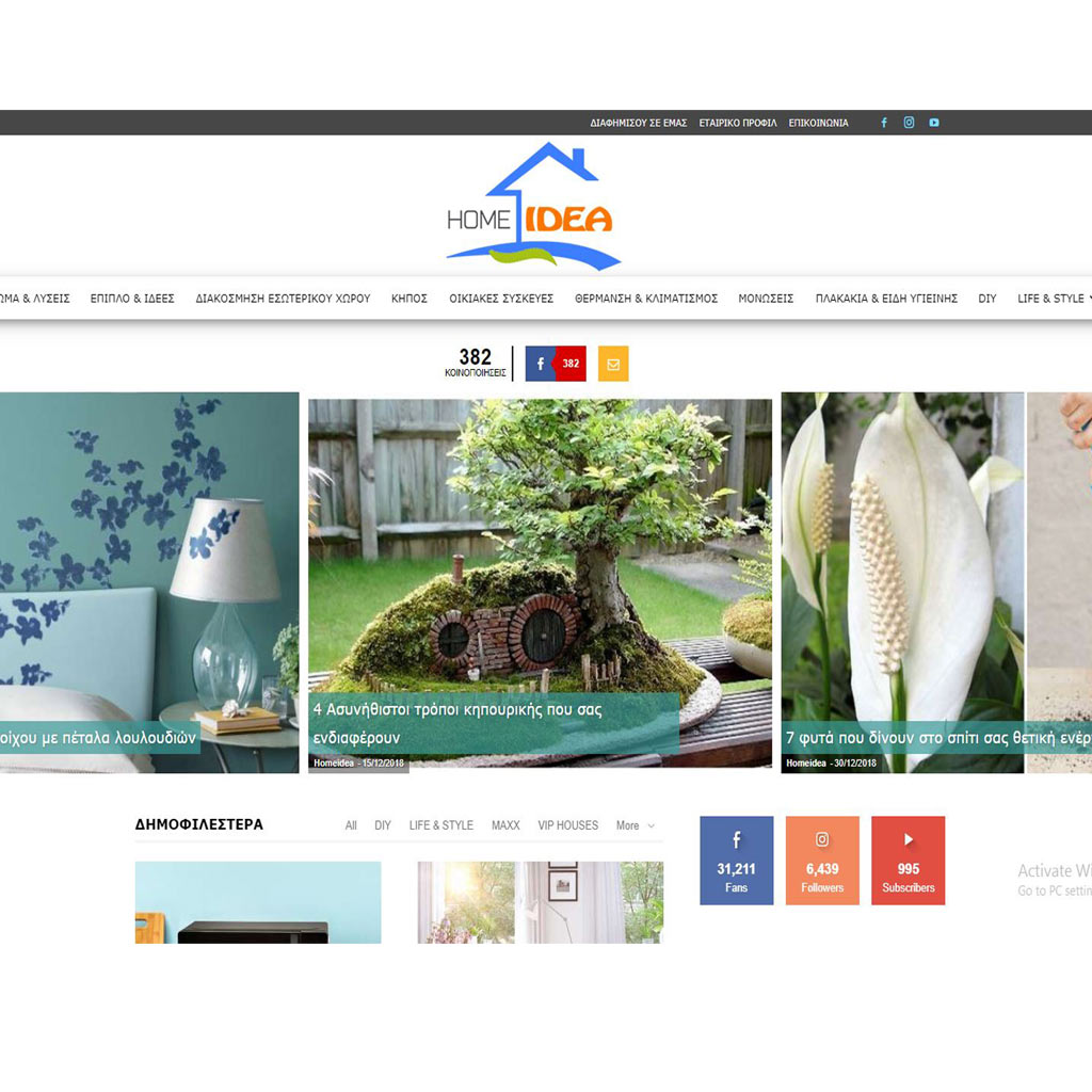 web design homeidea